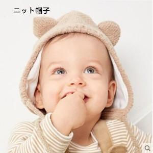 ニット帽 ニット帽子 ベビー キッズ 赤ちゃん 子供用帽子 0-1歳適用 耳当て 防寒 ベビーニット帽  あったか 暖かい 冬物 2018 新作 送料無料|annyshop