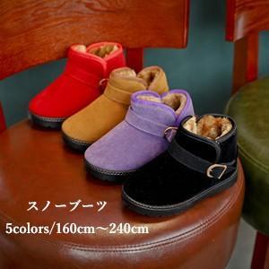 ムートンブーツ スノーブーツ 子供 キッズ 子ども 女の子 男の子 ショートブーツ 起毛ブーツ ボア 裏起毛 防寒 あったか 滑り止め 冬 新作 送料無料|annyshop