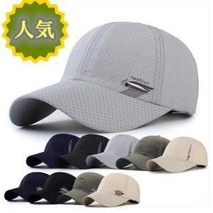キャップ 帽子 メンズ レディース メッシュ 夏 UV ハッ...