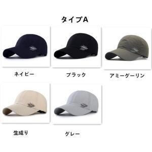 夏早割 キャップ 帽子 メンズ レディース メッシュ 夏 UV ハット UVカット 紫外線対策用 2way 日よけ帽子 釣り アウトドア 農作業 登山 男女兼用 人気|annyshop|02