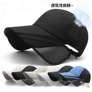 送料無料 UVカット帽子 キャップ 紫外線対策用 通気性抜群 メッシュ ハット 2way 日よけ帽子 帽子 メンズ 釣り?アウトドア?農作業 登山 男女兼用|annyshop