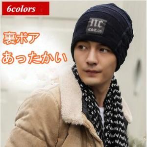 ニット帽 メンズ ニットキャップ キャップ 厚手 裏ボア 裏起毛 ファー付き ワッペン付き シンプル 帽子 防寒 あったかい 男女兼用|annyshop