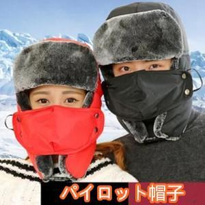 帽子 メンズ パイロット帽子 パイロットキャップ 耳あて付き ロシア帽子 キャップ ファー 防寒 あったかい アウトドア 防水 スキー用 男女兼用|annyshop