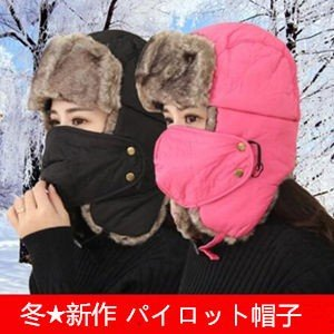 毛皮帽子 メンズ パイロット帽子 パイロットキャップ 耳あて付き ロシア帽 キャップ ァー 防寒 あったかい アウトドア 防水 スキー用 男女兼用|annyshop