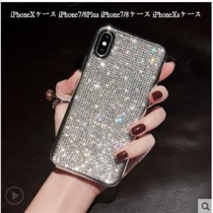 iPhoneXケース iPhone7/8Plus iPhone7/8ケース iPhoneXsケース iPhoneXRカバー iPhoneXs Maxケース カバー iPhoneケース アイフォンケース 送料無料|annyshop