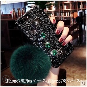iPhone7/8Plusケース iPhone7/8ケース カバー iPhoneケース キラキラPCケース スマホカバー アイフォンケース 可愛い 携帯ケース 送料無料|annyshop