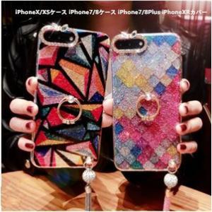iPhoneX/XSケース iPhone7/8ケース iPhone7/8Plus iPhoneXRカバー iPhoneXs Maxケース カバー iPhoneケース アイフォンケース リング付き 可愛い 送料無料|annyshop
