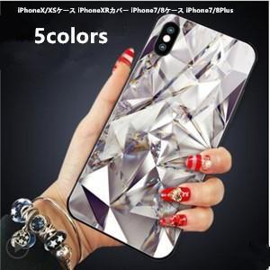 iPhoneX/XSケース iPhoneXRカバー iPhone7/8ケース iPhoneXs Maxケース カバー iPhoneケース スマホカバー アイフォンケース キラキラケース 3D 可愛い 送料無料|annyshop