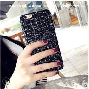 iPhoneX/Xsケース iPhone6/6sPlusカバー iPhone7/8ケース iPhone7/8Plusケース カバー iPhoneケース アイフォンケース 可愛い キラキラケース 送料無料|annyshop