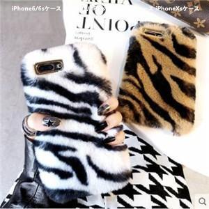 ふわふわ肌触り iPhone6/6sケース iPhone7/8Plus iPhone7/8ケース iPhoneXsケース カバー iPhoneケース スマホカバー アイフォンケース 暖かい 可愛い|annyshop