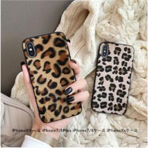 ふわふわ肌触り iPhoneXケース iPhone7/8Plus iPhone7/8ケース iPhoneXsケース iPhoneXRカバー iPhoneXs Maxケース カバー iPhoneケース アイフォンケース|annyshop