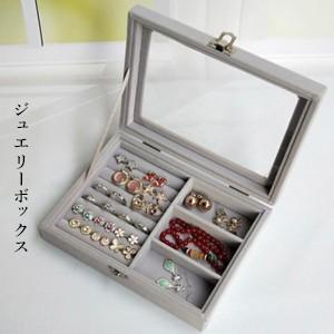 アクセサリーケース ジュエリーボックス 収納 ボックス ポーチ ミラー付き 鏡 大容量 ネックレス 指輪 ピアス プレゼント 雑貨 小物 送料無料|annyshop
