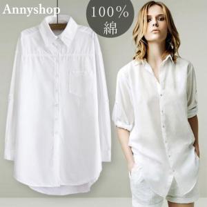 長袖シャツ レディース 長袖 ミディアム丈 白いシャツ BF風 シャツブラウス セクシー シングル 折り襟 薄手 ゆったり 欧米風 トップス|annyshop