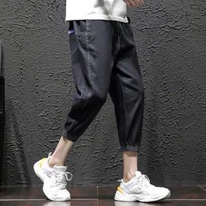 デニムパンツ ジョガーパンツ メンズ テーパードパンツ 運動 カジュアルパンツ メンズパンツ ボトムス ゆったり オシャレ カジュアル 夏物 新作 送料無料 annyshop