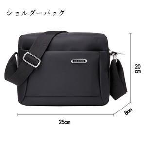 ショルダーバッグ 斜めがけバッグ メンズ バッグ 大容量 メンズバッグ 小さめ 防水 通勤 オフィス オシャレ 新作 送料無料|annyshop