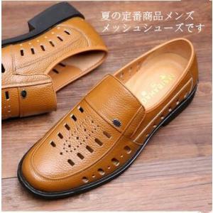 メッシュシューズ メンズ 本革シューズ 本革靴 ビジネスシューズ 革靴 本革サンダル 通気性抜群 安定感 カジュアル コンフォート|annyshop