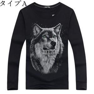 アニマルプリント長袖Tシャツ 3D 3d オリジナルTシャツ メンズ Tシャツ アニマル 動物 annyshop