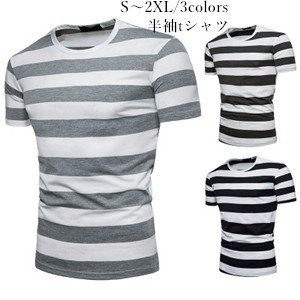 Tシャツ tシャツ メンズ 半袖tシャツ 半袖 ボーダー柄 丸首 メンズTシャツ カジュアル おしゃれ 夏Tシャツ 夏物 夏服 2019 新作 送料無料|annyshop