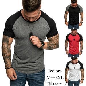 Tシャツ tシャツ メンズ 半袖tシャツ 半袖 丸首 バイカラー メンズTシャツ カジュアル おしゃれ 夏Tシャツ 夏物 夏服 2019 新作 送料無料|annyshop