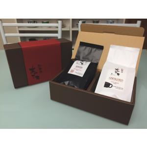 コーヒー豆ギフトボックス(200g×2袋用)/大切な方への贈り物・プレゼント・ギフトにどうぞ!|anokoro