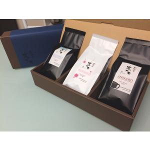 コーヒー豆ギフトボックス(200g×3袋用)/大切な方への贈り物・プレゼント・ギフトにどうぞ!|anokoro
