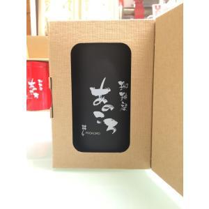 コーヒー豆保存缶ギフトセット(1缶)/バツグンの気密性と防湿性!/大切な方への贈り物・プレゼント・ギフトにどうぞ!|anokoro