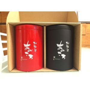 コーヒー豆保存缶ギフトセット(2缶)/バツグンの気密性と防湿性!/大切な方への贈り物・プレゼント・ギフトにどうぞ!|anokoro