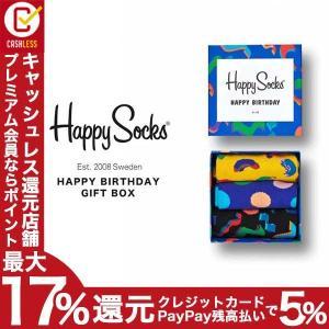 HAPPY BIRTHDAY GIFT BOX  3足のソックスが入ったハッピーバースデーギフトボッ...