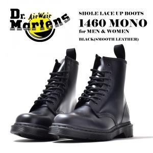 ドクターマーチン メンズ 靴 ワークブーツ 8ホール Dr.Martens 1460 anothernumber