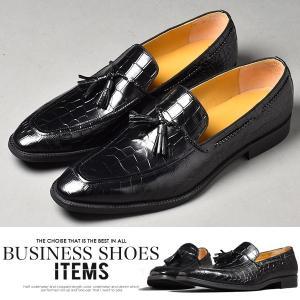 タッセルローファー メンズ 本革 革靴 靴 ルシウス|anothernumber