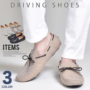 ドライビングシューズ メンズ 靴 スリッポン デッキシューズ|anothernumber