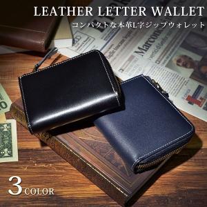 二つ折り財布 メンズ 本革 使 レザー ウォレット 紳士|anothernumber