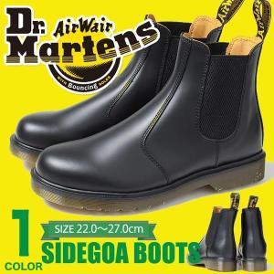 ドクターマーチン サイドゴアブーツ メンズ チェルシーブーツ Dr.Martens 2976 靴