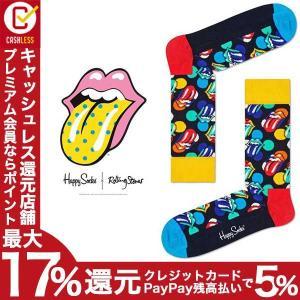 「ハッピーソックス × ザ・ローリング・ストーンズ(Happy Socks × The Rollin...