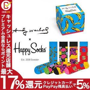 Andy Warhol Sock Box Set  ANDY WARHOL × HAPPY SOCK...