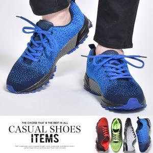 ランニングシューズ メンズ 靴 スニーカー ウォーキング 夏