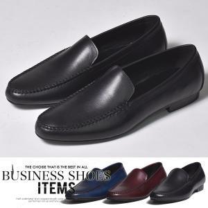 ビジネスシューズ 本革 メンズ 革靴 靴 紳士靴 スリッポン