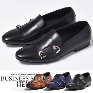 ビジネスシューズ 本革 メンズ 革靴 靴 スリッポン プレーントゥ