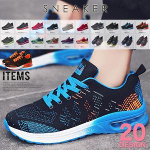 ランニングシューズ メンズ 靴 スニーカー スポーツ トレーニング ジョギング おしゃれ
