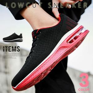 スニーカー メンズ 靴 ランニングシューズ ジョギング トレーニング おしゃれ