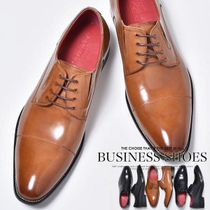 ビジネスシューズ 本革 メンズ 革靴 靴 ストレートチップ...