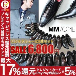 ビジネスシューズ 2足セット メンズ 靴 プレーントゥ PU...