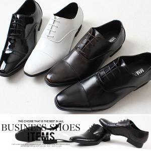 ビジネスシューズ メンズ 靴 結婚式 エナメル ストレートチ...