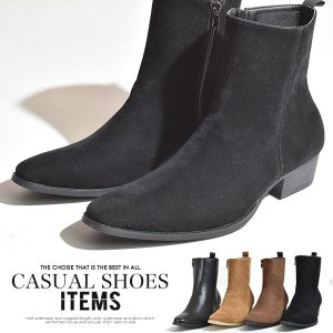 ショートブーツ メンズ PU革靴 靴 チャッカブーツ スエード|anothernumber