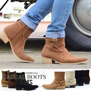 サイドゴアブーツ メンズ PU革靴 チャッカブーツ 靴|anothernumber