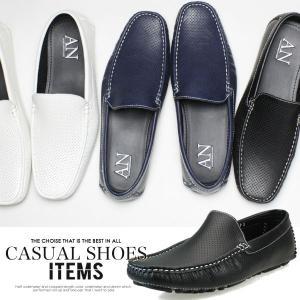 ドライビングシューズ メンズ 靴 PU革靴 デッキシューズ|anothernumber