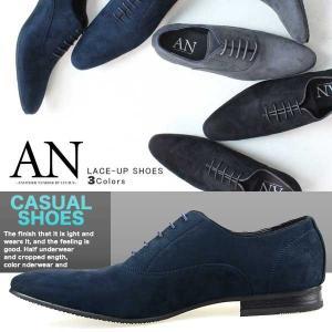 オックスフォードシューズ メンズ PU革靴 靴 スエード|anothernumber