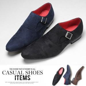 モンクストラップシューズ メンズ PU革靴 靴|anothernumber
