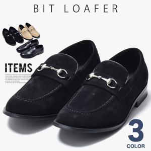 ビットローファー メンズ PU革靴 靴 スリッポン|anothernumber