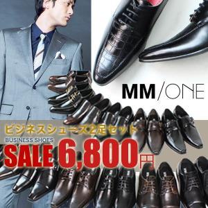 ビジネスシューズ メンズ 2足セット 靴 本革並 PU革靴